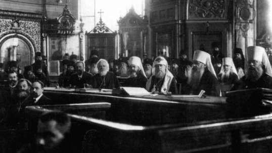 День святого Николая в Москве 1918
