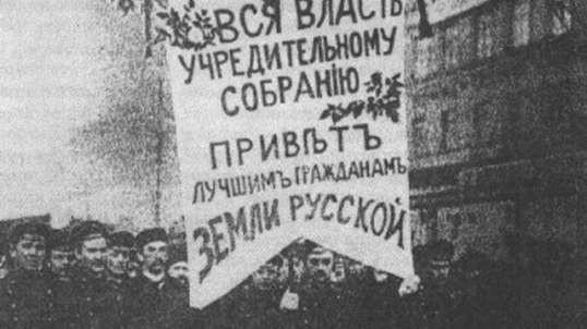 Всероссийское учредительное собрание. 1917 год