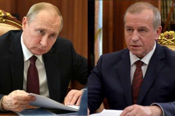 КПРФ официально потребовала отставки президента Путина
