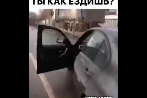 Ты как ездишь?