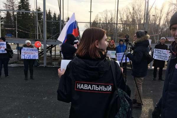 """""""Альянс врачей"""" секта?"""