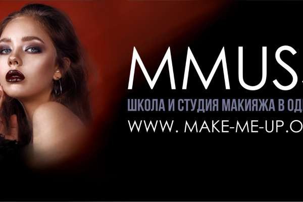 Можно ли научиться макияжу для себя онлайн ?