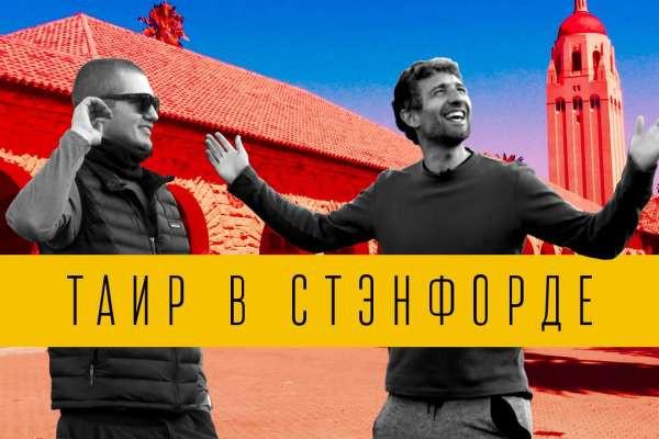 Почему Таир Мамедов переехал в США? РОЗЫГРЫШ БИЗНЕС-ТУРА В США!